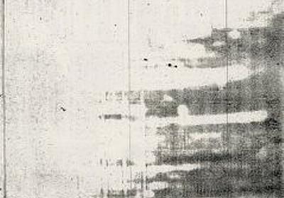 Listening:<毎日新聞1945>白紙新聞 戦中の原稿、掲載せず - 毎日新聞