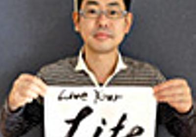分散ペアプロ(Remote Pair Programming)は可能か?~JUnit の開発はSkype/VNCで:An Agile Way:オルタナティブ・ブログ
