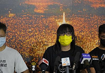 香港民主派中核、解散 25日正式決定 当局の圧力強く | 毎日新聞