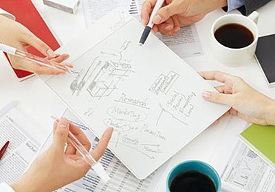クリーンノート Kaite|クリーンノート Kaite | プラス株式会社 ビジョン事業部(PLUS Vision)