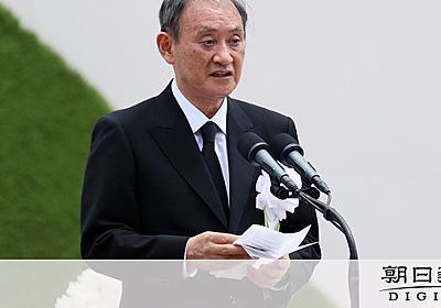 NHKが長崎式典中継で首相あいさつにテロップ付けず:朝日新聞デジタル