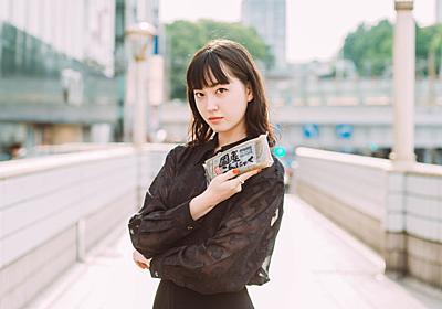 織田丸 | メンバー | 東京上野のWeb制作会社LIG