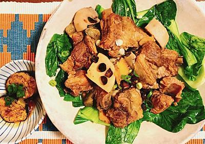 本格中華料理、スペアリブの八角煮を作ってみよう - ワンコと楽しむ、気ままなキャンプ旅