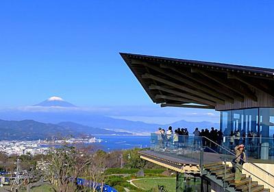 「日本平夢テラス」富士山を一望!静岡屈指の360度大パノラマを堪能しよう | 静岡県 | LINEトラベルjp 旅行ガイド