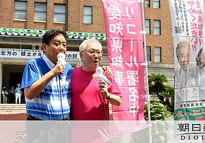愛知・大村知事のリコール活動開始 高須院長ら呼びかけ:朝日新聞デジタル