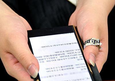 風俗店の寮「すぐ逃げて!」 人身取引、日本人も被害:朝日新聞デジタル