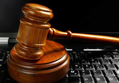 ヴイエムウェアのGPLv2違反をめぐる訴訟、Linux開発者が継続を断念 - ZDNet Japan