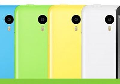 魅族(Meizu)、2万円弱の5.5インチオクタコアスマートフォン「Meizu M1 Note」を発表 | juggly.cn