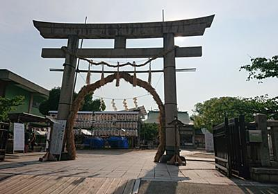 生国魂神社 2019年夏祭り 7月11日(木) ~12日(金) 11日更新 - ものづくりとことだまの国