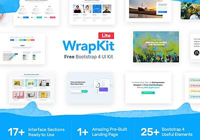 ホームページを作成しよう!無料で使える高品質HTMLテンプレート26個まとめ 2018年4月度 - PhotoshopVIP