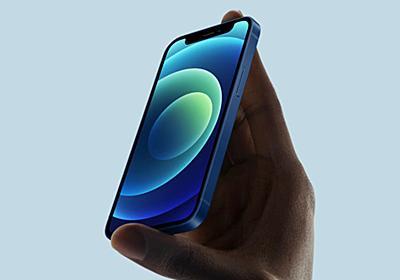 5.4型で5G対応「iPhone 12 mini」。ラインナップ最小、74,800円から - AV Watch