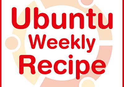 第480回 ウェブブラウザーから操作できる軽量管理ツール「Cockpit」:Ubuntu Weekly Recipe|gihyo.jp … 技術評論社