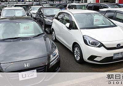 中古車、新車並みの価格も 納車まで1年?自動車の減産、出口見えず [新型コロナウイルス]:朝日新聞デジタル