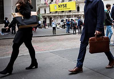 ウォール街、「#MeToo」時代の新ルール-とにかく女性を避けよ - Bloomberg