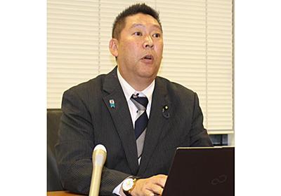N国・立花氏がNHK出演 「反社とのつながり」問題視 - 産経ニュース