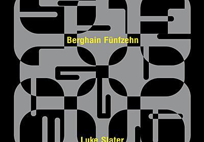 Berghain Fünfzehn | Luke Slater | Ostgut Ton