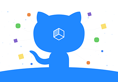 GitHub Package Registryベータプログラムをリリース The GitHub Blog - Japan