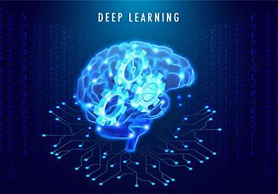 ディープラーニングとは?簡単に理解するためのポイントと導入事例を紹介【テクノロジー・AI 入門編】 | スマートホーム(スマートハウス)情報サイト | iedge