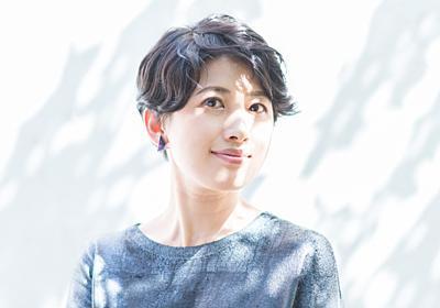 文筆家・岡田育さん「子どもがほしいフリをするの、やめました」