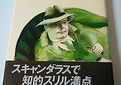 Amazon.co.jp: カポーティとの対話: ローレンスグローベル, HASH(0x704fbc0): Books