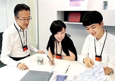 日立、働く人の「幸福感」高めるAIを開発 社内での会話や行動をアドバイス - 産経ニュース