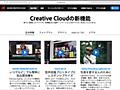 1分で分かる!Adobe Sensei, XD, Photoshop, Illustrator CC 2019の新機能のまとめ(ワークフロー効率化が中心)   コリス