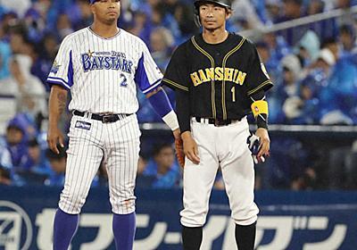 DeNAが鳥谷を調査 今季限りで阪神退団 課題の内野陣強化狙う― スポニチ Sponichi Annex 野球