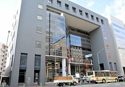 訪問介護で訪れた女性に睡眠薬入りお茶飲ませる 無職男を容疑で逮捕 社会 地域のニュース 京都新聞