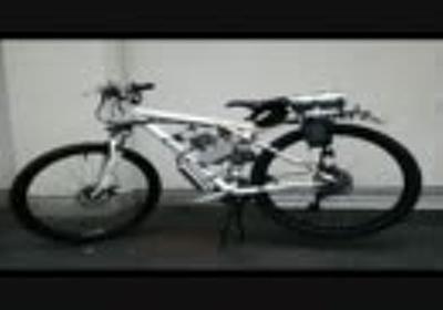 【限りなく】自転車にエンジン本気で載せてみた【自転車】