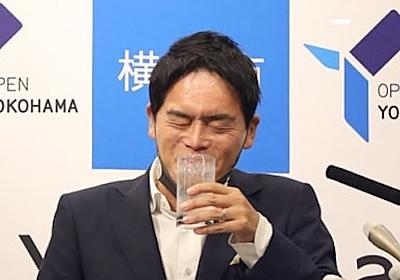 横浜市・山中竹春市長が「リサーチフェロー」について絶対に答えないのはなぜだろう?