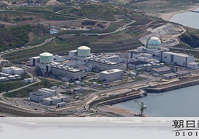 泊原発、非常用電源で対応 異常確認されず 北海道電力:朝日新聞デジタル