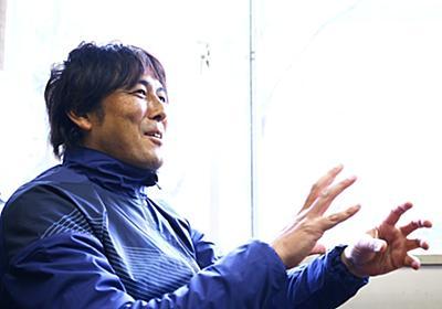 大学はサッカー専門学校ではない…Jリーガーから電通、スカパー!を経て早稲田大学監督になった外池大亮の夢【ごはん、ときどきサッカー】 - ぐるなび みんなのごはん