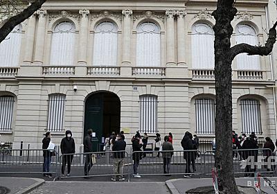 公式ツイに米国死に神イラスト、在仏中国大使館「改ざん」と釈明 写真3枚 国際ニュース:AFPBB News