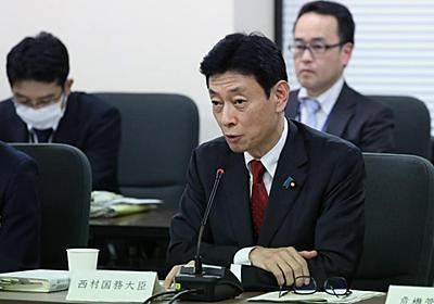 西村担当相「現在の自粛続けば終息できる」NHK討論番組 - 産経ニュース