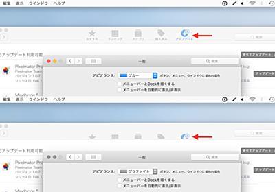 macOS 10.13 High SierraとiOS 11に特定の操作を繰り返すだけで、UIが沈んでいくバグが確認される。   AAPL Ch.