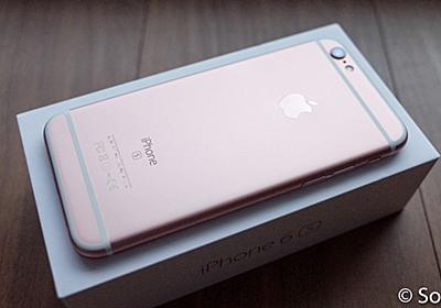 auのiPhone 6sを、割引を駆使して劇的に安く買う方法 – オーケーマック