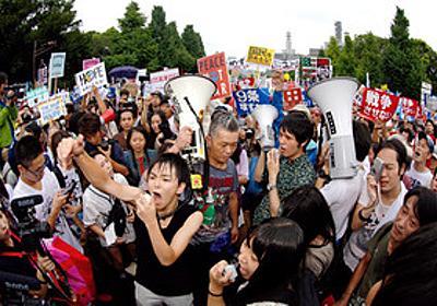 「いつか教科書に載る景色」 国会前デモ、なぜ広がった:朝日新聞デジタル