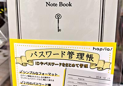 ":craftsman/kawasima on Twitter: ""ダイソーに画期的な商品売ってた https://t.co/OMEiYE5DN6"""