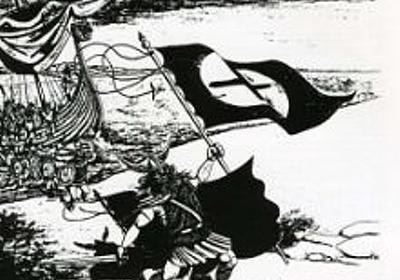 もし君にレイシストの友達がいるなら・・・ 日本のネオナチシンパの極右民族主義バンドとTHE OPPRESSED の来日中止について | Football is the weapon of the future