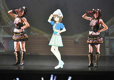 バンナム、DMM VR THEATERで次元を超えたアイマスMRライブを再演 - CNET Japan