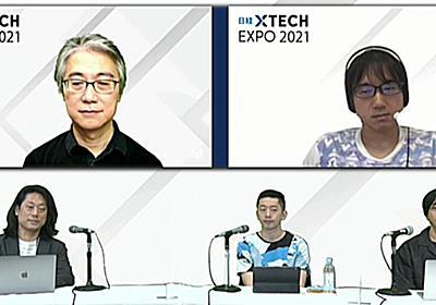 渋谷区eKYC問題は身元確認と認証を混同、デジタルアイデンティティー専門家が指摘