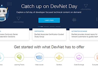開発者におすすめ! プログラマブルな最新のネットワークが学べる「Cisco DevNet」の歩き方 (1/2):CodeZine(コードジン)