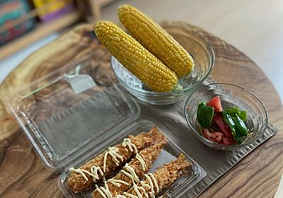corn set meal - four dramatic factory