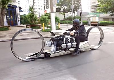 この外観で実走可能。300馬力エンジンを搭載したカスタムバイクを元F1ドライバー率いるチームが制作 - Engadget 日本版