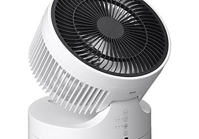 部屋干しのニオイを抑える扇風機型のオゾン発生器、マクセルが発売 - ITmedia NEWS