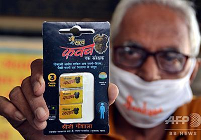インド政府委員会、携帯の電磁波をカットする「牛ふんチップ」開発 写真2枚 国際ニュース:AFPBB News