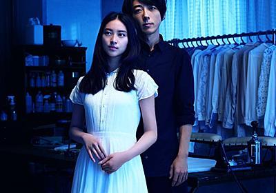 高橋一生&武井咲、5年ぶりの共演でラブストーリー「おじさんは本当にドキドキしっぱなし」 - モデルプレス