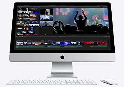 【速報】新27インチiMac発表。第10世代Coreプロセッサー採用、SSDが標準搭載に - Engadget 日本版