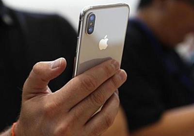 アップルが所有する自分の個人情報、米国居住者もプライバシーポータルから取得可能に - CNET Japan