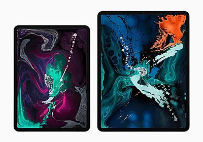 Mini LED採用の次世代iPad ProおよびMacBook Proが2020年後半に - こぼねみ